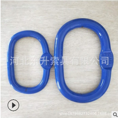 厂家直销焊接锻造D型环 G80模锻吊环模具专用吊环/焊接环 长吊环