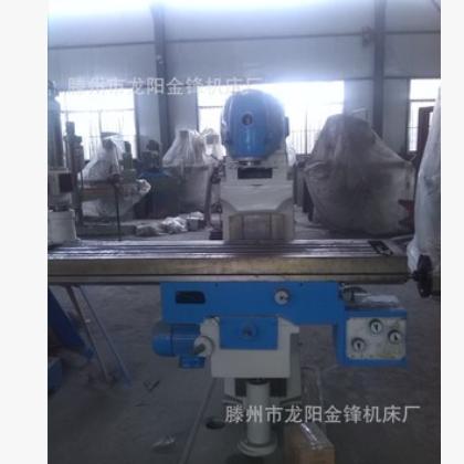 厂家专业生产 XQ6226D万能回转头铣床 万能铣床