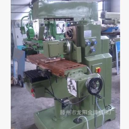 厂价直销X6128万能铣床 6128小型卧式万能铣床 专业生产 铣床厂家