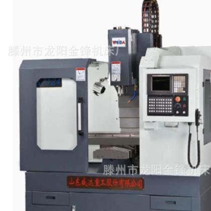 厂家销售立式加工中心 线轨加工中心 VmC650数控机床