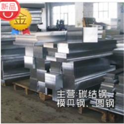 供应 优质 圆钢