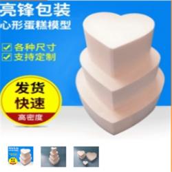 翻糖蛋糕裱花练习模具 假体泡沫蛋糕胚模型 烘焙泡沫心形蛋糕模型