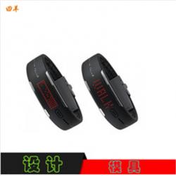 塑料模具制造手环成型模定制 ABS电子产品手环外壳开模注塑加工