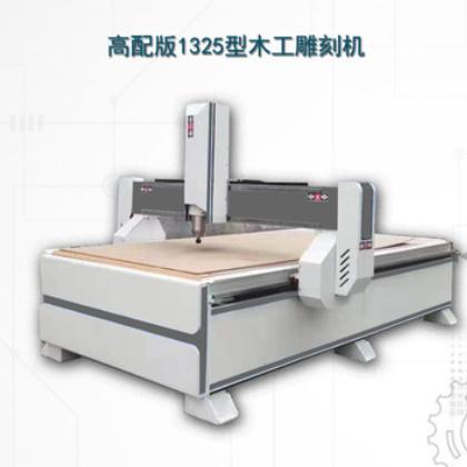 1325木工雕刻机,济南广告雕刻机,塑料板亚克力铝型材CNC雕刻机