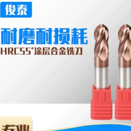 整体合金HRC55度铣刀 数控四刃直柄平底立铣刀可定制