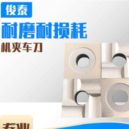 硬质合金外圆机夹车刀 YW1/41905F可转位粗车刀片株洲原厂槽车刀