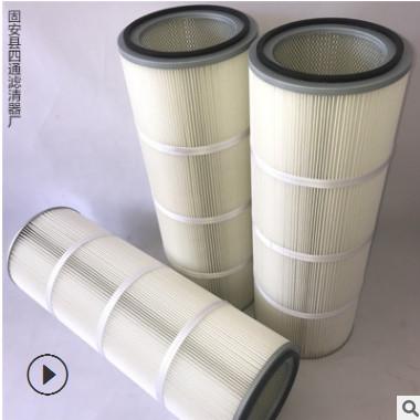 除尘器配套焊接烟尘除尘滤芯覆膜粉尘滤筒3566抛丸机3266可定做