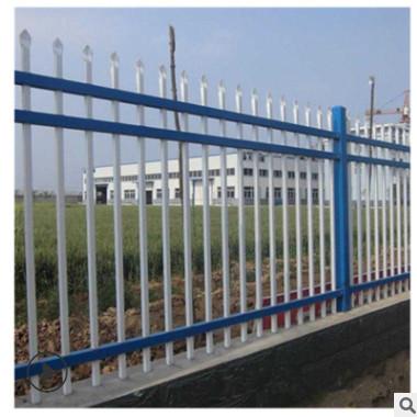 厂家直销三横梁锌钢护栏小区幼儿园隔离围栏围墙防护栏可定做