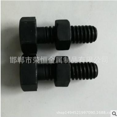 精品展示穿墙梯形扣螺栓 加粗梯形扣螺栓 国标梯形牙螺栓