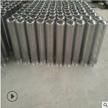 厂家现货供应1号2号滤篮 袋式过滤器专用网篮 过滤袋支撑篮