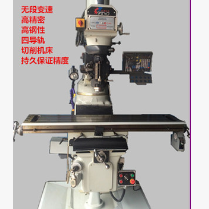 特价铣床,高精度高刚性炮塔铣床DTW-X4