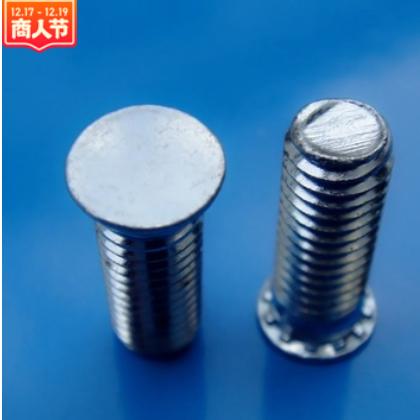 【生产厂家】压铆螺钉M3 铁镀锌 压铆螺丝 库存齐全