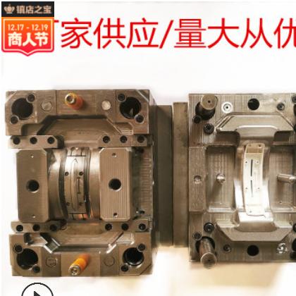 厂家直销模具制造 注塑模具加工 塑料模具产品外壳 注塑加工定制