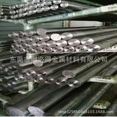 现货进口TB3耐腐蚀钛合金 TB3钛板 TB3钛管 TB3钛棒 规格全