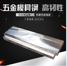 供应现货 SKD11冷作模具钢 SKD11钢板/电渣/精板/光板/毛料定制