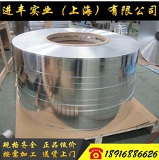 供应耐蚀LF4铝合金 高强度LF4铝棒 精拉精密LF4铝管 质量保证