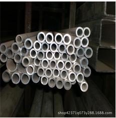 欣旺 铝管 铝方管 规格齐全 厂家直销 464767 欢迎下单