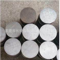 38CRMOAL合金钢 38CRMOAL调质圆棒 38CRMOAL圆钢 价格优惠