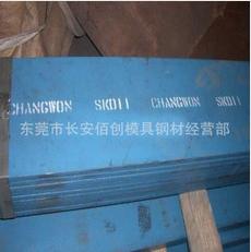 日本进口SKD11板材 SKD11中厚钢板 SKD11冷作模具钢材