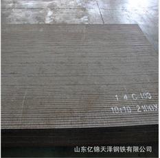 热销8+4碳化铬耐磨复合板 复合耐磨钢板6+6 堆焊耐磨板厂家