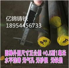 优质小直径铸铁棒 HT200铸铁棒 直径25mm灰铁棒 现货销售