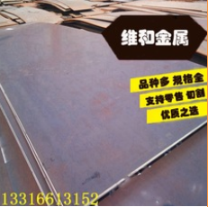 供应E52100轴承钢 E52100圆钢 精密专用大直径圆棒 规格齐全