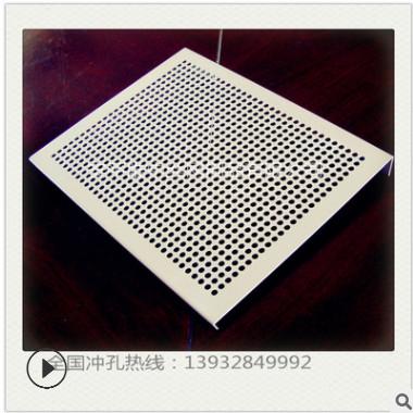 河北 安平唯中 专业生产不锈钢小孔冲孔网 孔径0.1-5mm