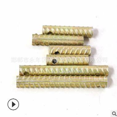 预埋件螺纹钢套管镀彩锌起吊螺纹钢套筒PC预埋件国标螺纹钢套筒