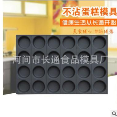 LQ666柱塞制砖机模具堆焊耐磨焊丝 型号