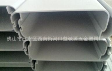 PVC挤塑
