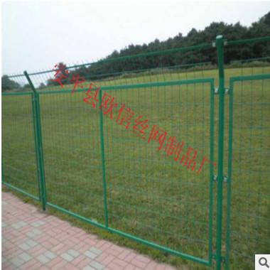供应农田养殖围山铁丝防护网护栏网余杭围栏网可定做
