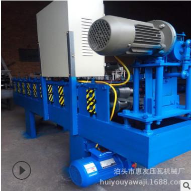 地槽机厂家直销U型槽设备 50-75-100地槽机 U型槽成型机 现货供应