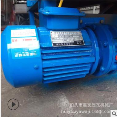 惠友源头厂家阳角机 彩钢房包角机 加工定制阳角包边机彩钢瓦设备