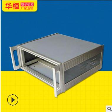 厂家加工定制u箱 钣金加工材质齐全可根据来图加工定制 量大从优