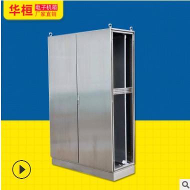 青县厂家定制生产不锈钢机箱机柜 网络机柜 钣金机柜 钣金件加工