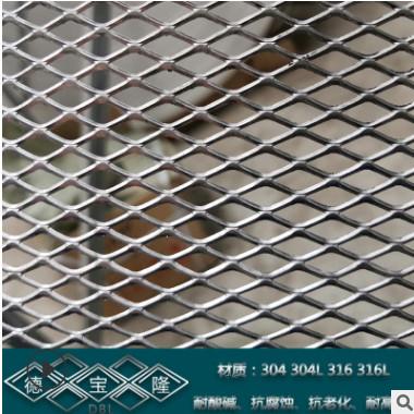 不锈钢板网304菱形网出口定制316不锈钢拉伸网抗腐蚀不锈钢装饰网