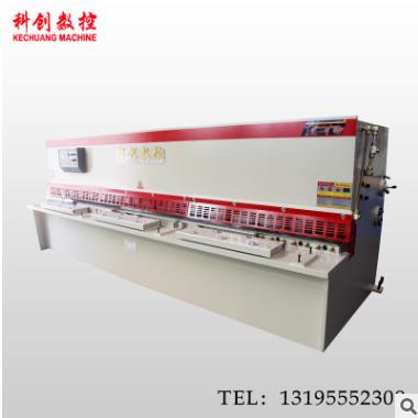 数控剪板机液压剪板机质量保证 剪板机厂家直销