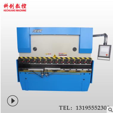 厂家直销数控液压折弯机 科创折弯机 数控折弯机