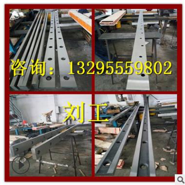 脚踏剪板机上下刀片Q11-3×1300 T10 9Crsi 6crw2si 材质