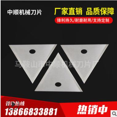 异形刀片 定做 不锈钢异形刀片 异形刀片分切裁切机专用刀片