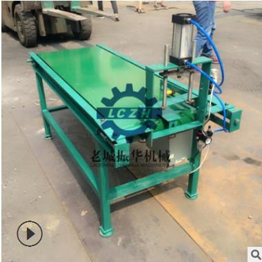 供应煤空心圆煤棒自动切断机 实心炭棒自动切断输送一体机现货