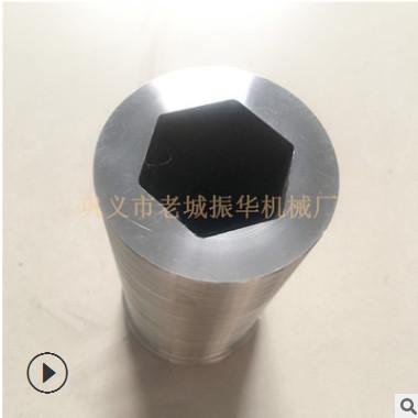 供应碳结钢成型模具 耐磨铬材质模具形状 空心煤棒机模具报价
