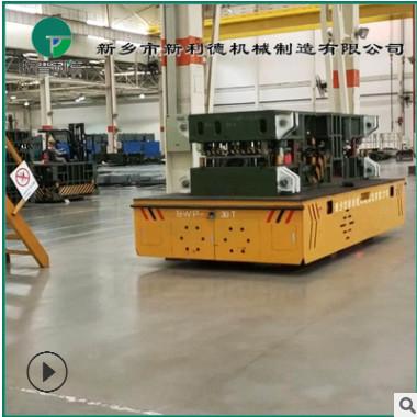 现货 无轨胶轮车 钢卷设备模具搬运小车 蓄电池转弯无轨电动平车