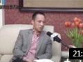 彭汉平—中国泵阀商务网专访 永德信总裁 (171播放)