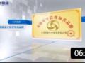 上海羽泉泵阀制造有限公司 (288播放)