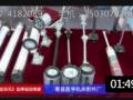 青县昌亨机床附件厂 (177播放)