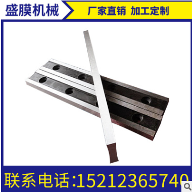 厂家定制剪板机刀片 数控液压闸式摆式剪板机刀片