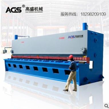 重型液压数控闸式剪板机QC11Y-20*2500剪切20毫米厚 高精度剪板机