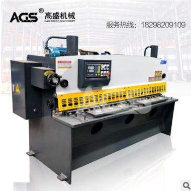 【精品】液压闸式数控剪板机QC11Y-6*2000液压切板机 闸式剪板机
