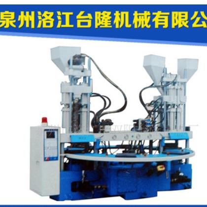 供应立式三色注塑机|颜色注塑机|圆盘机台隆机械